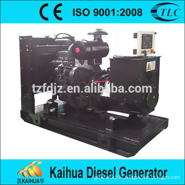 Chinese generator set