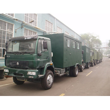 SWZ Mobile Workshop Truck (QDZ5190YX)