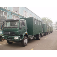 SWZ Mobile Workshop Truck (QDZ5190YX)