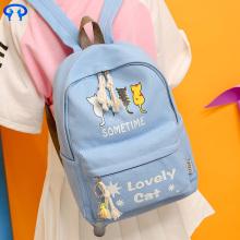 University fashion laptop travel canvas backpack