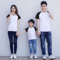 Fast dry t-shirt for couple and child's