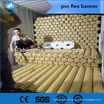 Объявления цзинхуэй продвижение СМИ 410г цифровой Prinatinag рекламная светом знамя гибкого трубопровода PVC для растворителя и ЭКО-растворителя чернил