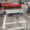 Stainless Steel Wire Mesh Spot Welding Machine