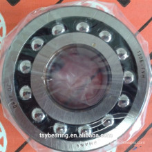 self aligning ball bearing 1200 bearing with high quality