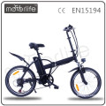 MOTORLIFE EN15194 2015 hot sale 36V 250W 20 inch ebike