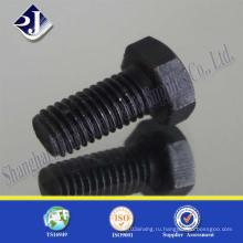 DIN933 крепежа винт фиксации болт с шестигранной головкой (черный цинк)