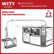 Machine de fabrication de tasses à papier jetable à une seule mesure à vitesse moyenne automatique