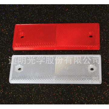 DAOMING car reflector refllective