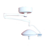 High Quality Medical Equipment Hospital LED Overall Reflect Surgical Operation Lamp