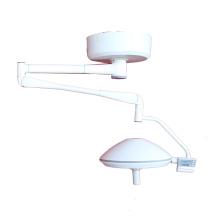 Equipo médico de alta calidad Hospital LED Reflejo general Lámpara de operación quirúrgica