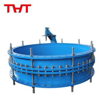 Cheap price valve dismantling expansion joint