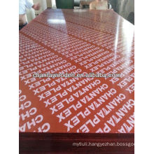 shandong linyi best quality phenolic film faced plywood