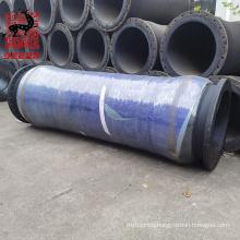 Dunlop Similar Discharge Pipe