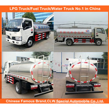 3m3 5m3 Small Milk Truck for Fresh Milk Transportation Tanker
