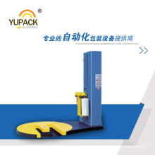 T1650m Автоматическая машина для упаковки поддонов с M-образным поворотным столом для вилочного погрузчика