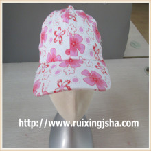 Children flower print baseball cap