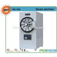 Horizontal cylindrical medical sterilizing machine