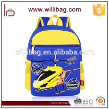 Popular Children Backpack School Bus Kids School Bag