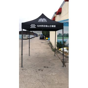 10x10ft Custom Party Printed Black Canopy Tents