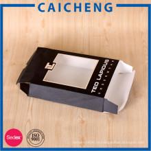 Benutzerdefinierte Logo Druck Kleidungsverpackung Papier Geschenkbox