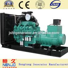 110KW/137KVA 6BTAA5.9-G2 diesel generator with factory price