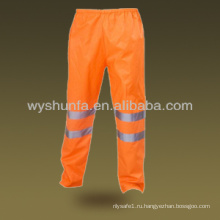 CSA Z96-09 Привет штаны безопасности безопасности