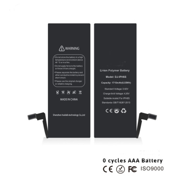 Replacement+battery+for+iphone+6S+1850mAh+battery
