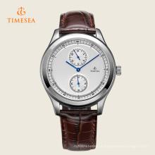 Men Fashion Assista Quartz Casual relógio de pulso 72307