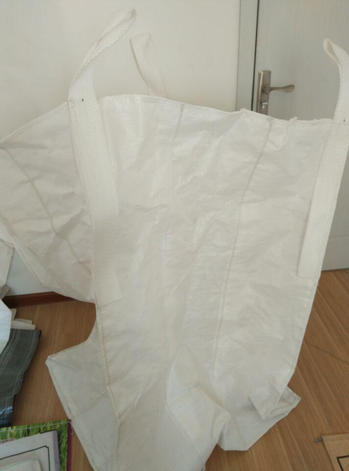 baffle bag 1000kg