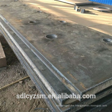 China supplier 12mm iron plate cutting