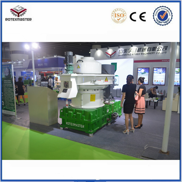 sawdust pellet mill machine