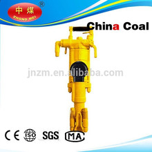 Pneumatic rock drill YT29A from china coal group