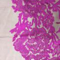 Ткань с кружевной вышивкой Vantage