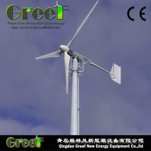 Precio de la turbina de viento de 30kw para el molino de viento horizontal del eje