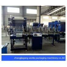 Automatic PE Film Shrinking Package Machine/Wrapping Machine (WD-150A)