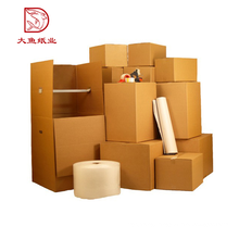 China new disposable corrugated cheap price display carton box for clothing