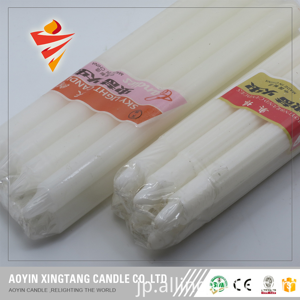 pure white candle
