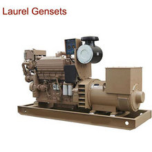 312kVA Cummins Marine Diesel Generator