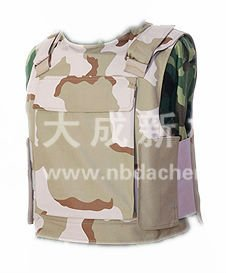 soft jungle camouflage body armour
