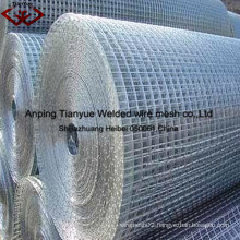 Welded Wire Mesh (Manufacturer)