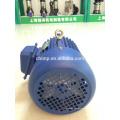 Serie Y2 pequeño motor de inducción asíncrono trifásico de hierro fundido de CA