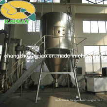 HACCP Certificate Lemon Puree Spray Dryer with Good Quality