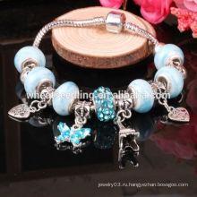 Оптовый браслет шарма фарфора серебряный покрынный стеклянный handmade шарик браслет