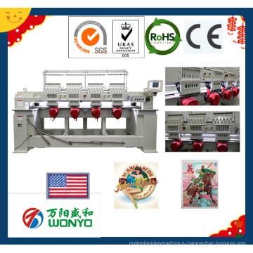 Компьютеризированная машина для вышивки колпачком Mutil-Head 4 головки (WY904C)