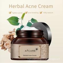 OEM Herbal Face Sleeping Mask Night Cream with Panax Ginseng & Alpha Arbutin Anti Aging Best Face Cream Low ODM