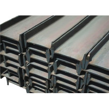 structure building materials hot rolled I beam