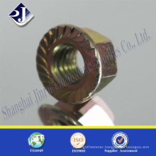 Online Yellow Zinc DIN 6923 Flange Nut with Serration