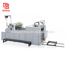 Bonjee UNL-SZFM Series Full Automatic Water Soluble Laminating Filming Machines