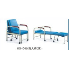 Hospital Steel Sleeping Chair