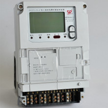 Stand Alone Sts Keypad Prepayment Electric Meter